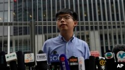 香港众志秘书长黄之锋2019年10月29日在记者会上讲话。