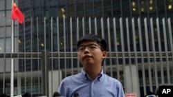 រូបឯកសារ៖ លោក Joshua Wong ថ្លែងនៅក្នុងសន្និសីទកាសែតមួយនៅក្នុងក្រុងហុងកុង កាលពីថ្ងៃទី២៩ ខែតុលា ឆ្នាំ២០១៩។