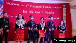 သတင္းဓာတ္ပံု - KACHIN COMMUNITY CZECH REPUBLIC