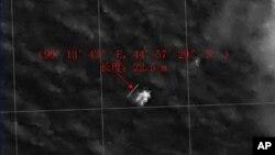 중국 인공위성이 찍은 인도양의 실종 여객기 추정 물체