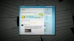 中国开始实施微博实名制