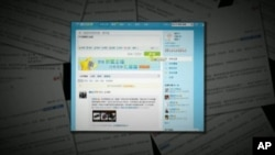 中国上周开始要求微博用户实名注册