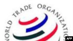 BE mbështet antarësimin e Rusisë në Organizatën Botërore të Tregtisë