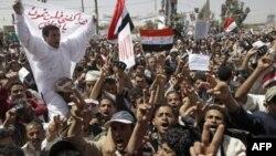 Демонстрации разделили Йемен