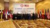 美國與東盟對話 聚焦南中國海