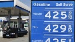 افزايش درآمد شرکت های نفتی
