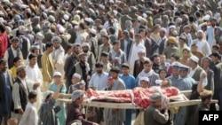 Avganistanci protestuju zbog napada NATO-a u kojem je stradalo 12 osoba