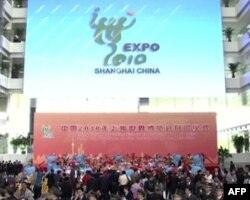 上海世博会开园仪式