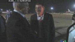 2011-09-21 美國之音視頻新聞: 奧巴馬將在紐約會晤以巴領袖