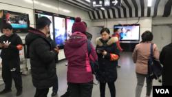 2019年3月3日,北京地鐵乘客被逐個要求出示身份證給維穩人員查驗。(美國之音拍攝)