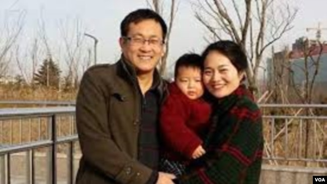 """维权律师王全璋在""""被消失""""前与妻子李文足和孩子的合影。(资料照片)"""