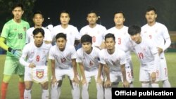 U-22 (ဓါတ္ပံု - Myanmar Football Federation)