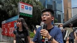 焦点对话:中共七十年大庆逼近,香港镇压升级