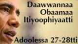 Daawwannaa Obaamaa Itiyoophiyaatti