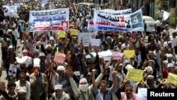 Мешканці міста Ібб протестують проти шиїтських повстанців, які мають підтримку Ірану