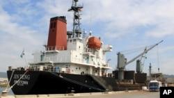 Ảnh tư liệu - Tàu chở hàng của Bắc Triều Tiên.