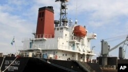 Officials in the Philippines say they have siezed the North Korean cargo vessel Jin Teng shown in this pictur.