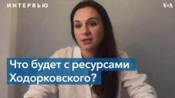 Елена Серветтаз: «Было очевидно, что все шло к блокировке «МБХ Медиа»