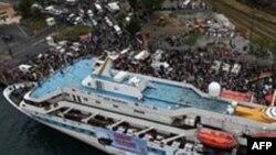 Türkdoğan: 'Mavi Marmara Olayında Hak Yerini Bulmalı'