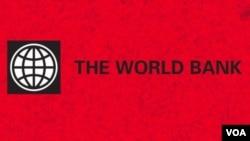 世界銀行標記