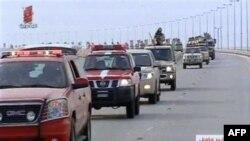 Bahreyn'de Olağanüstü Hal İlan Edildi
