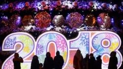 New Year စကားလံုးဆုိင္ရာ အီဒီယံအသံုးအႏႈန္းမ်ား