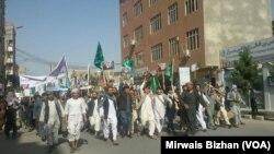 معترضان به برگشت جنرال دوستم و رهایی قیصاری تأکید دارند