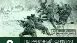担心节外生枝 中俄淡化历史少提50年前边界冲突