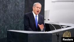 El primer ministro israelí Banjamin Netanyahu se dirige al pleno de la Asamblea General de las Naciones Unidas.