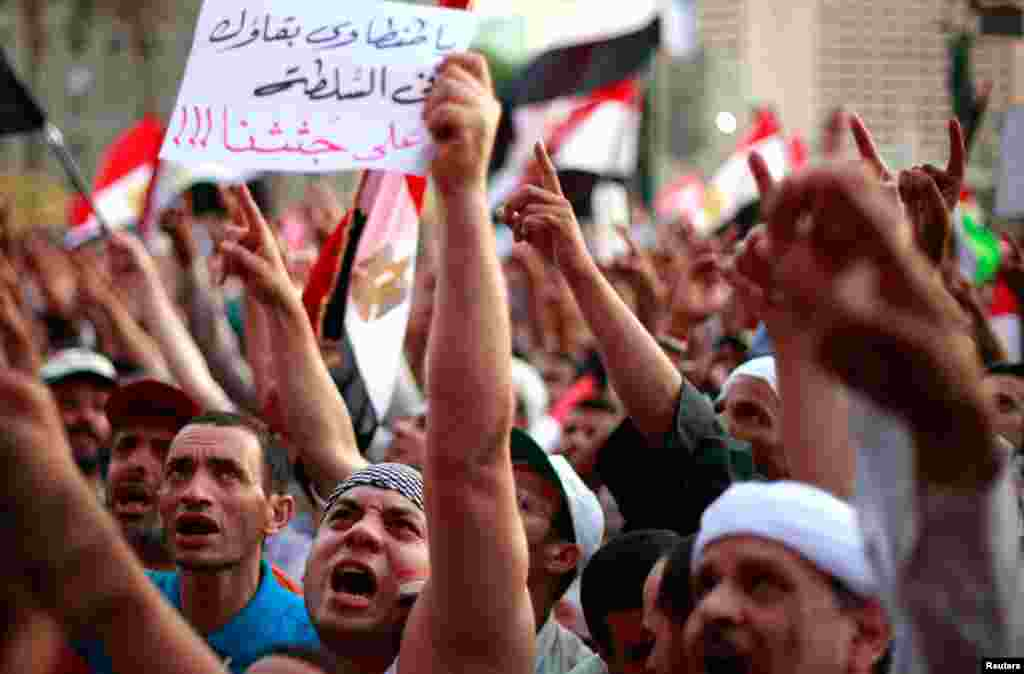 Supporters of the Muslim Brotherhood take part in protests.