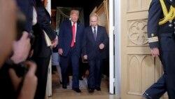 Trump နဲ႔ Putin ထိပ္သီးညီလာခံ ၂၀၁၉ အထိ အိမ္ျဖဴေတာ္ ဆုိင္းင့့ံ