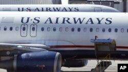 Data intelijen terbaru menunjukkan bahwa para penyerang akan mencoba menyerang jet-jet penumpang menggunakan bahan peledak yang disembunyikan di sepatu.