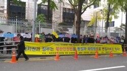 [헬로서울 오디오] 탈북자단체들, 북한인권법 참여 보장 촉구 집회