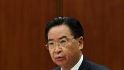 台灣外長:台灣不是阿富汗 塔利班模式不管用