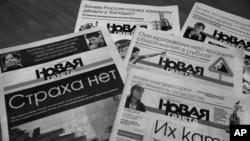 Trang nhất các số báo của tờ Novaya Gazeta ở Nga.