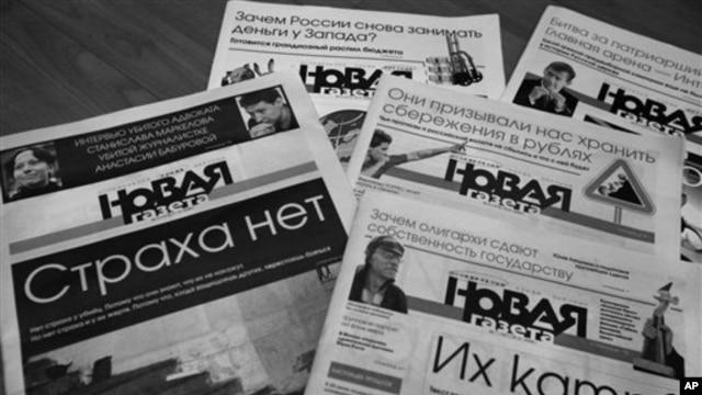 Бастрыкин против 'Новой газеты': скандал закрыт?