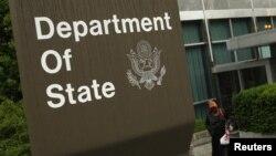 미국 워싱턴의 국무부 건물 입구 (자료사진)
