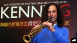 美國爵士音樂大師Kenny G