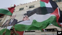فلسطینی ریاست کا معاملہ سلامتی کونسل کی کمیٹی کے سپرد