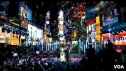 New York: Oproštaj od svih razočarenja iz 2011
