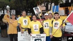 在洛杉磯中領館前抗議中共迫害人權