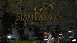 ဘန္ေကာက္ၿမိဳ႕မွာ ဗံုးေပါက္ကဲြခဲ့ရာဝန္းက်င္က အဆင့္ျမင့္ကုန္တိုက္ Siam Paragon (ေဖေဖၚဝါရီ ၂၊ ၂၀၁၅)