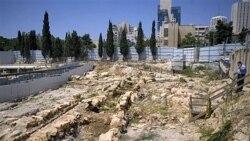 کشف يک گنجينه غنی هنری باستانی در اورشليم