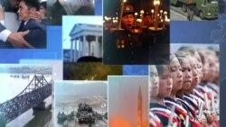 [VOA 뉴스 투데이] 2021년 7월 29일