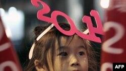 'Ở đây ta thấy có số Hai đứng trước, 2011. Số Hai là số của hợp tác, cảm xúc, hòa giải, hoặc có những bí mật đang ẩn mình'