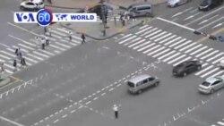 VOA國際60秒(粵語): 2012年8月22日
