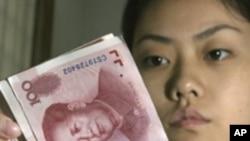 چین بیرونی سرمایہ کاری کرنے والا پانچواں بڑا ملک