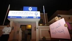بحرين تعدادی از زندانيان سياسی را آزاد کرد