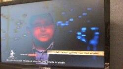 شبکه خبر متعلق به صدا و سیمای جمهوری اسلامی، در حال پخش برنامه زنده از واشنگتن