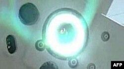 Američka vlada ispituje probleme posle laserske operacije oka